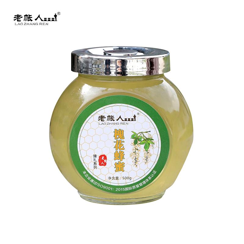 【老帐人】玻璃扁豉瓶槐花蜜500g