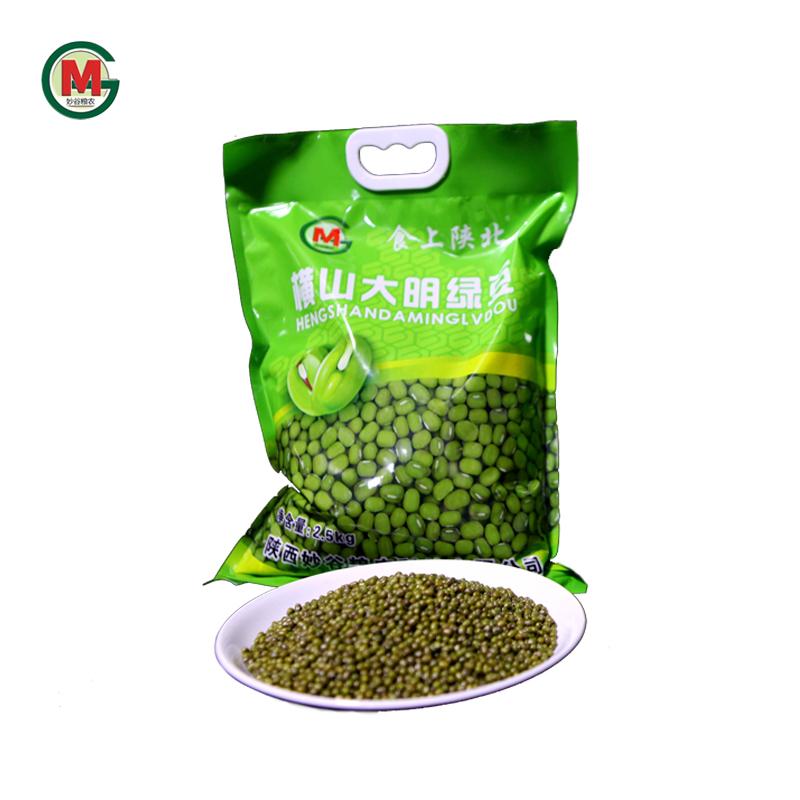 妙谷粮农  有机绿豆2.5kg