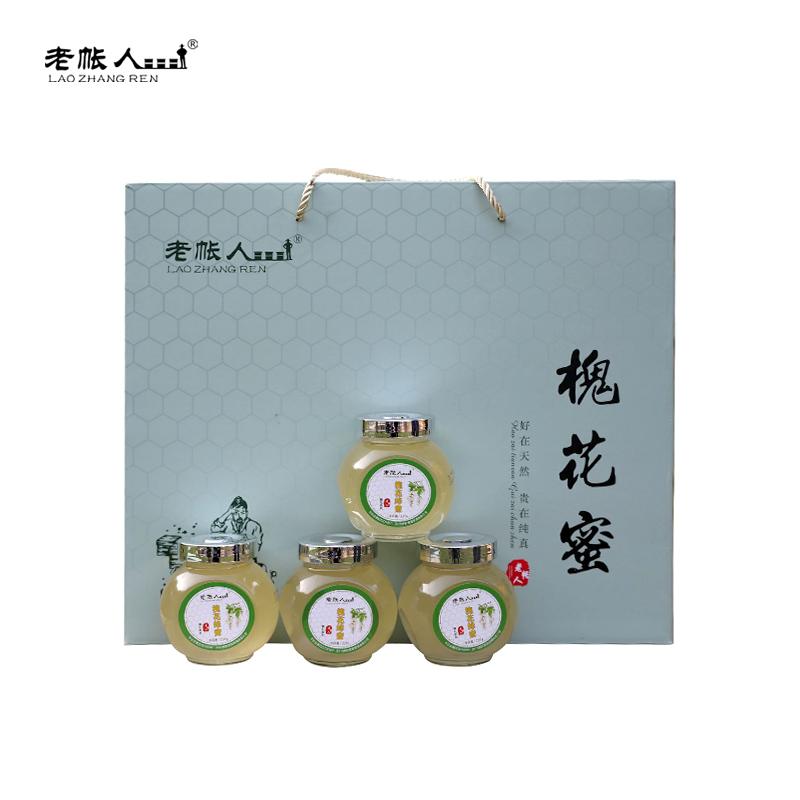 【老帐人】槐花蜂蜜礼盒250g*4瓶