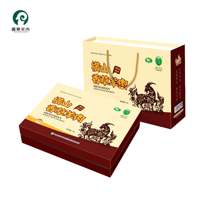【香草羊肉】横山香草羊肉8斤礼盒