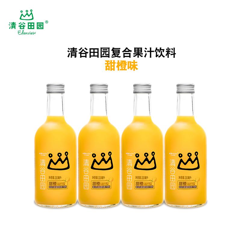 清谷田园  乳酸菌果汁饮料小玻璃瓶装 330ml*4瓶装(甜橙味果汁饮料)