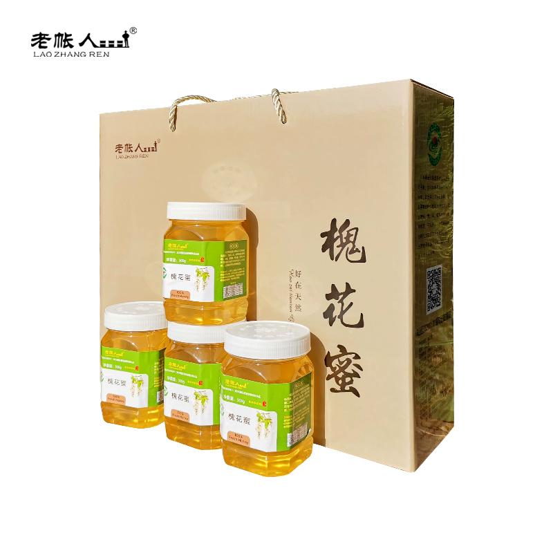【老帐人】槐花蜂蜜礼盒500g*4瓶