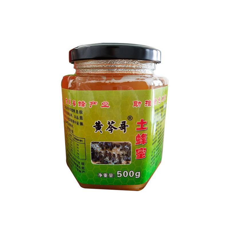 黄芩哥土蜂蜜500g