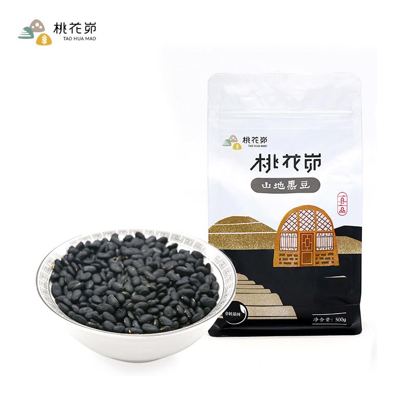 【陕西青创联盟】黑豆2.5kg