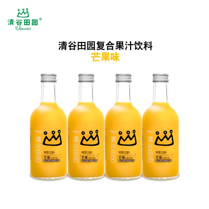 清谷田园  乳酸菌果汁饮料小玻璃瓶装 330ml*4瓶装(芒果味果汁饮料)