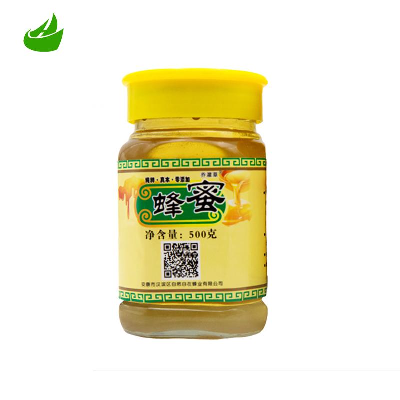 乔灌草蜂蜜500g*2瓶