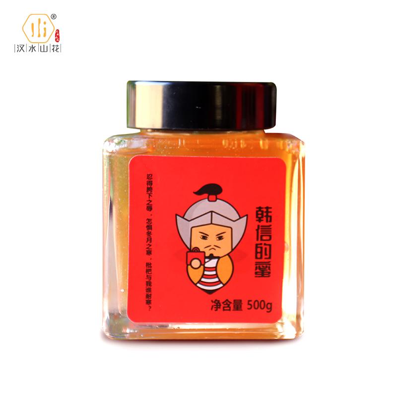 汉水山花  韩信的蜜(枇杷蜜)500g