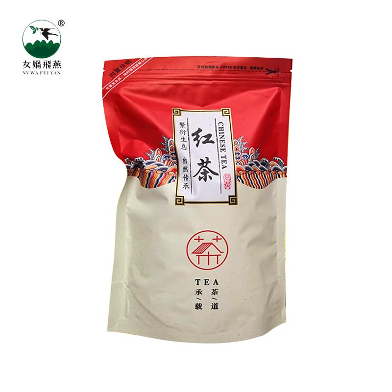 【平利县飞燕茶业】红茶250g 袋装