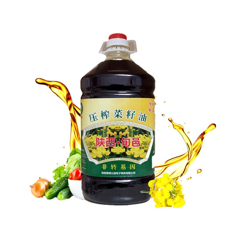 【秦缘味】压榨 菜籽油5L