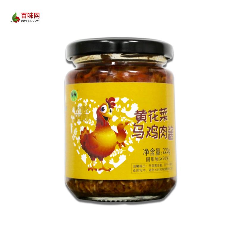 【略阳】黄花菜乌鸡肉酱220g*2瓶
