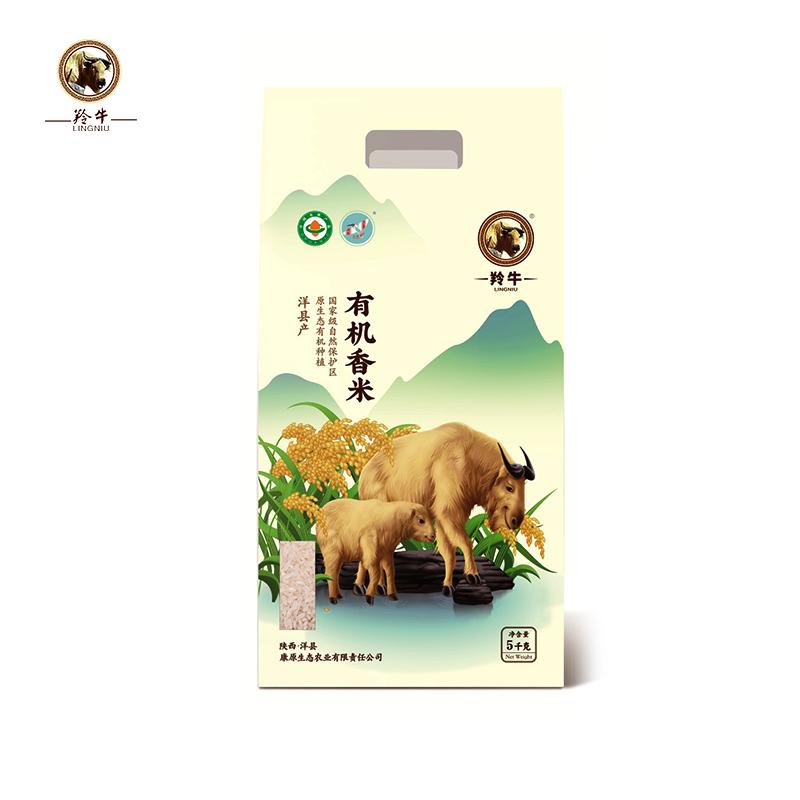 【康原】有机香米 5kg/袋