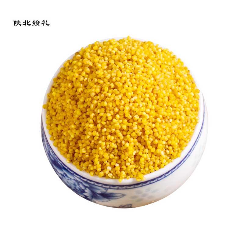 【华助】米脂黄小米