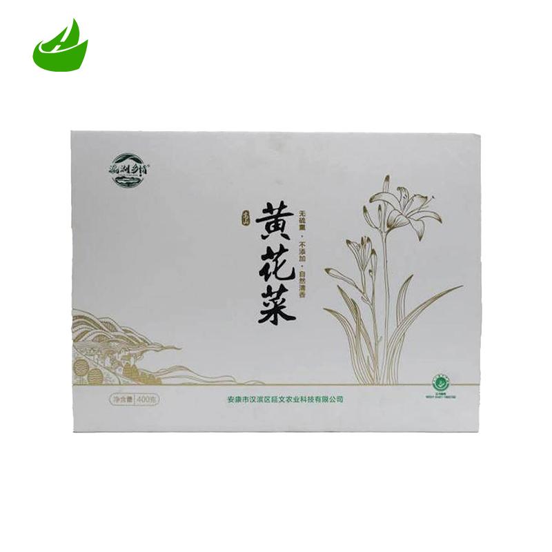 瀛湖干黄花(白礼盒)