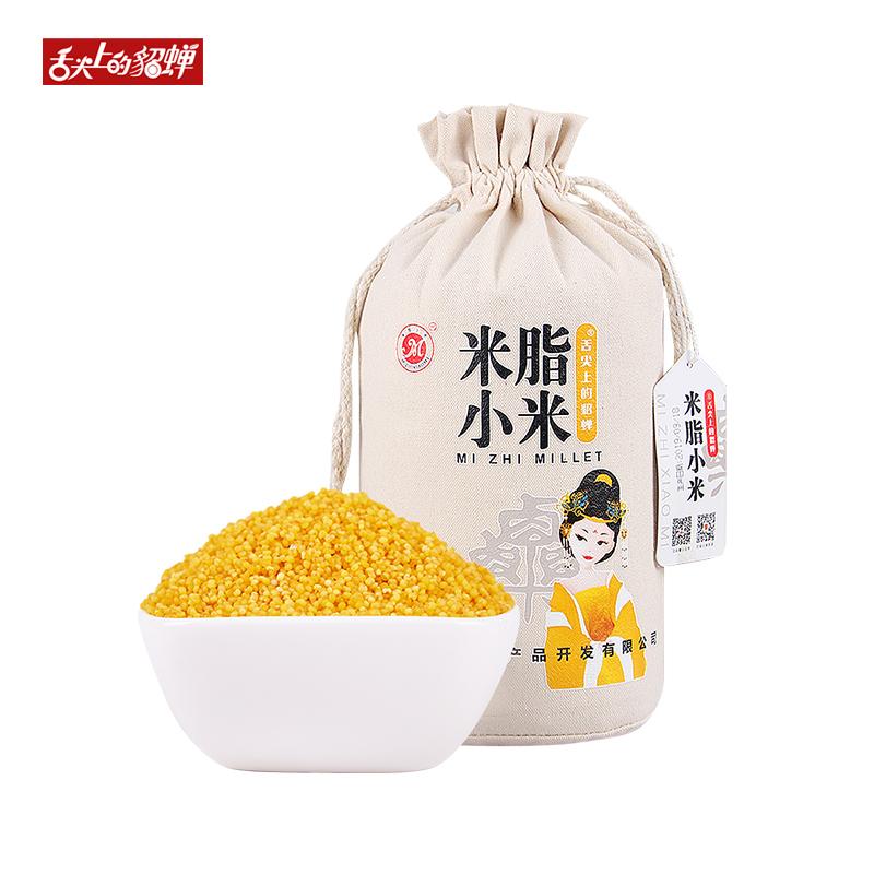 米脂小米2.5kg布袋 装