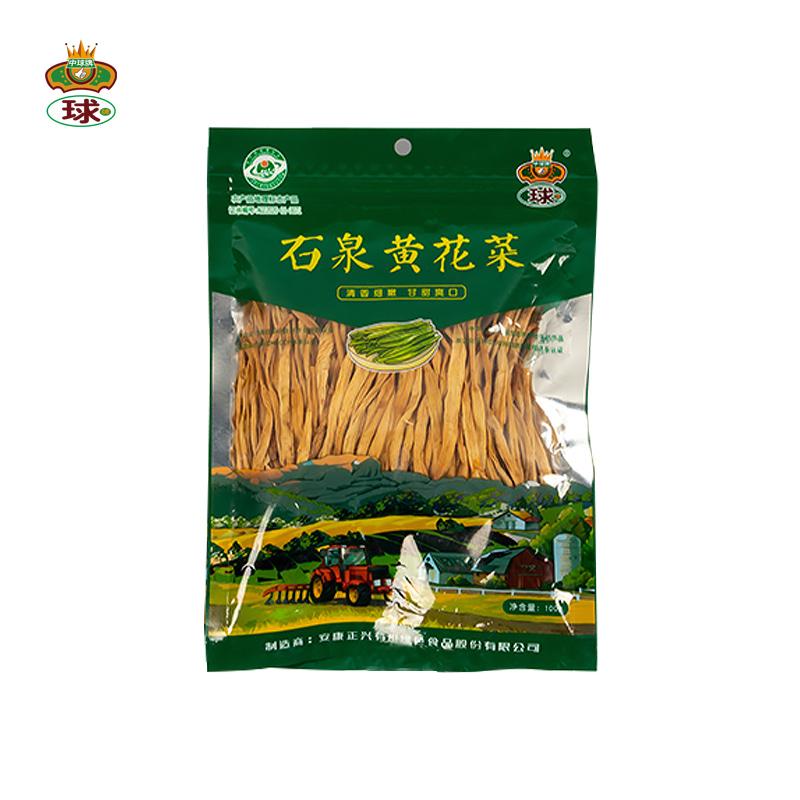 【安康正兴】球牌黄花菜 100g/袋