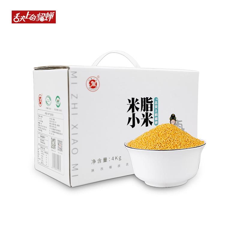 米脂小米1000g*4 真空装小米礼盒