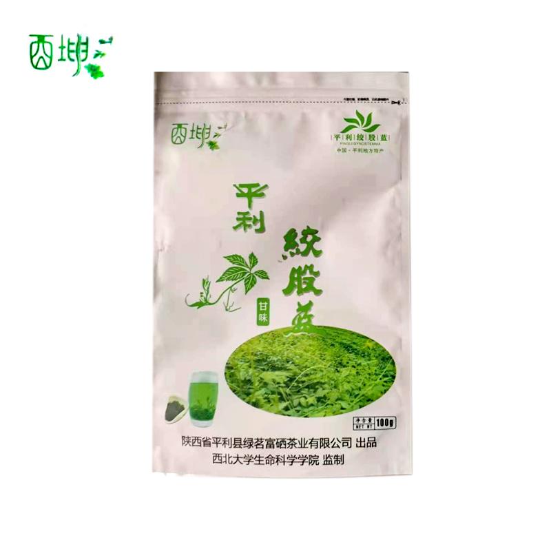 【酉坤】绞股蓝龙须茶 (苦味)100g/袋