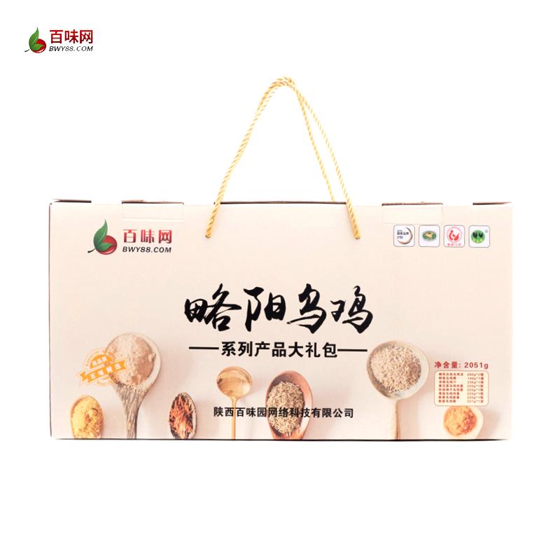 【略阳】乌鸡系列产品大礼包