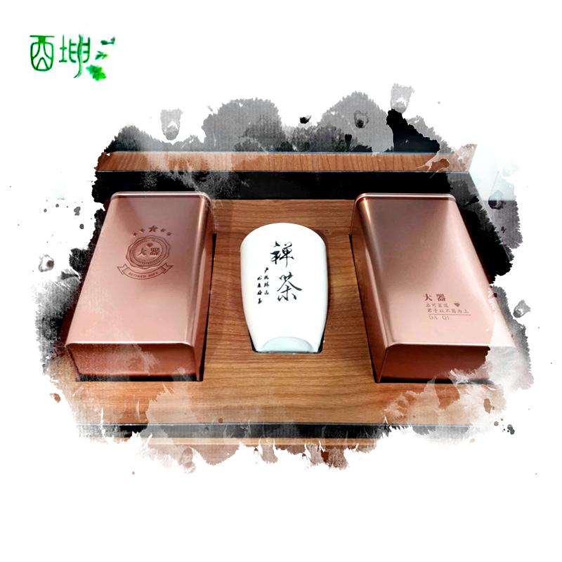 【酉坤】绿茶(盒)250g/盒
