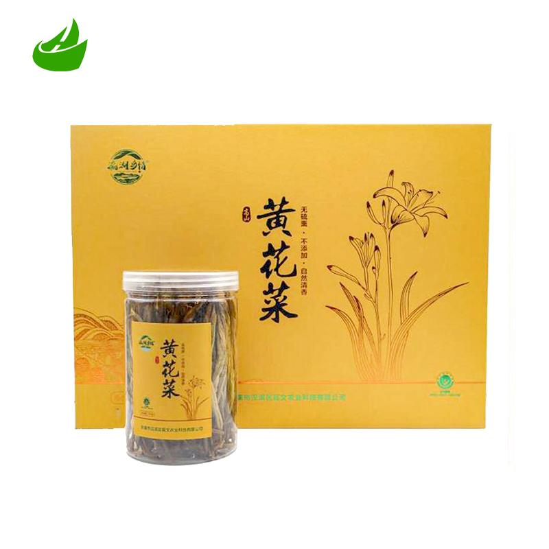 瀛湖干黄花(黄礼盒)