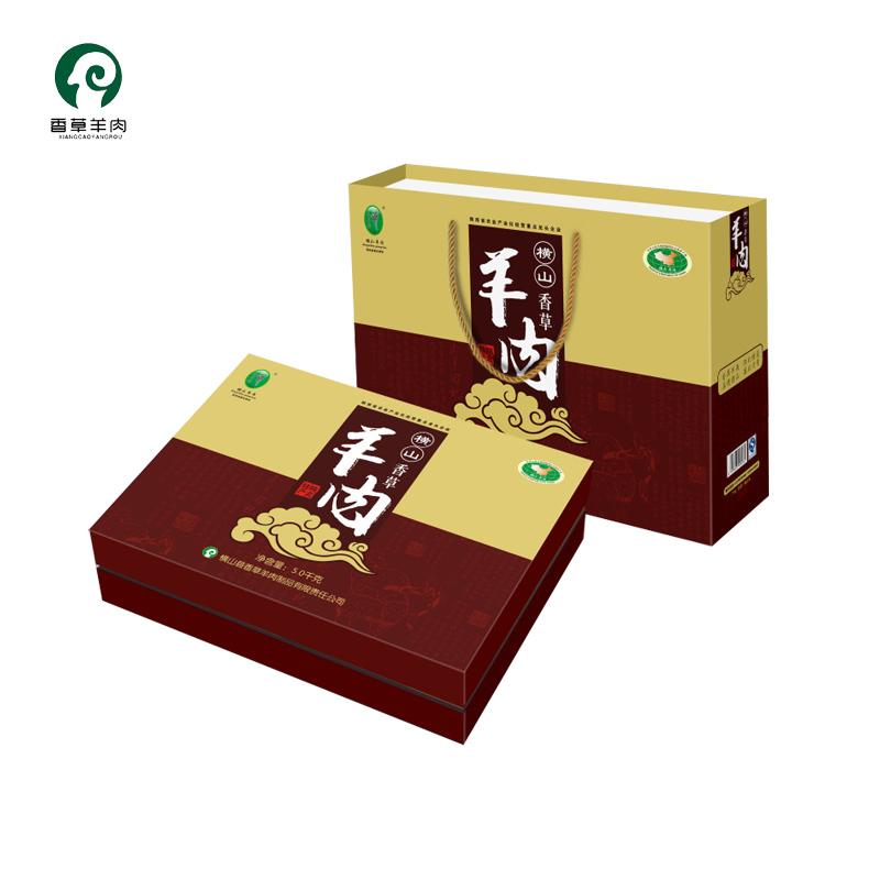 【香草羊肉】横山香草羊肉10斤礼盒