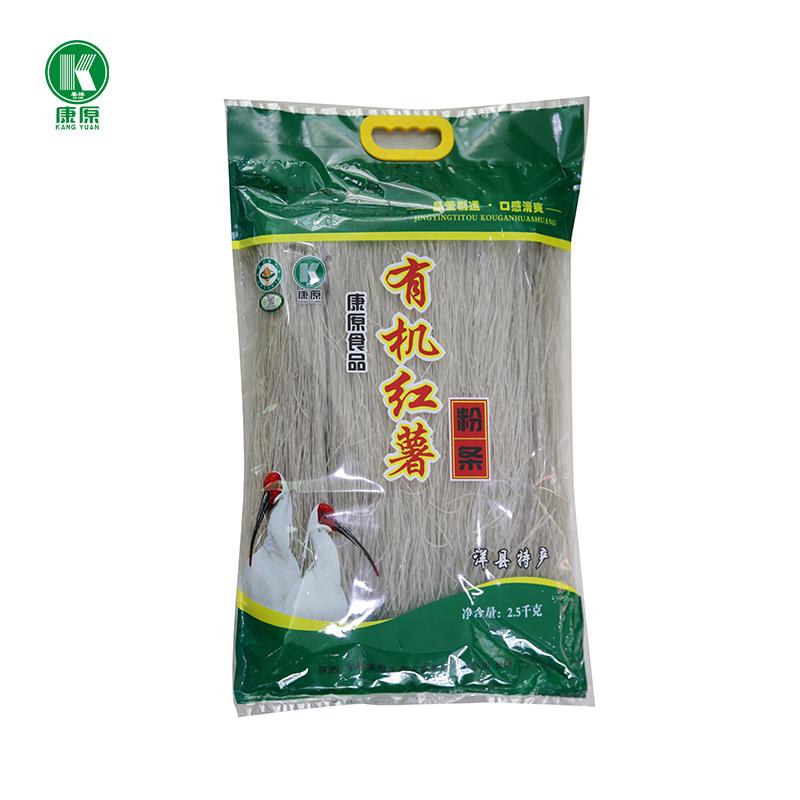 【康原】有机红薯粉条2.5kg