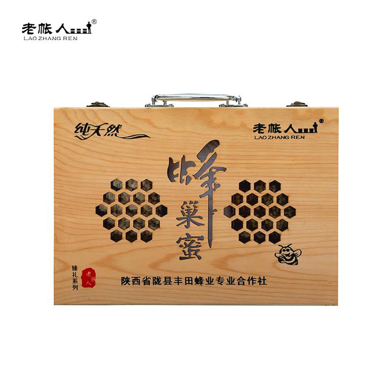 【老帐人】蜂巢蜜礼盒500g*2