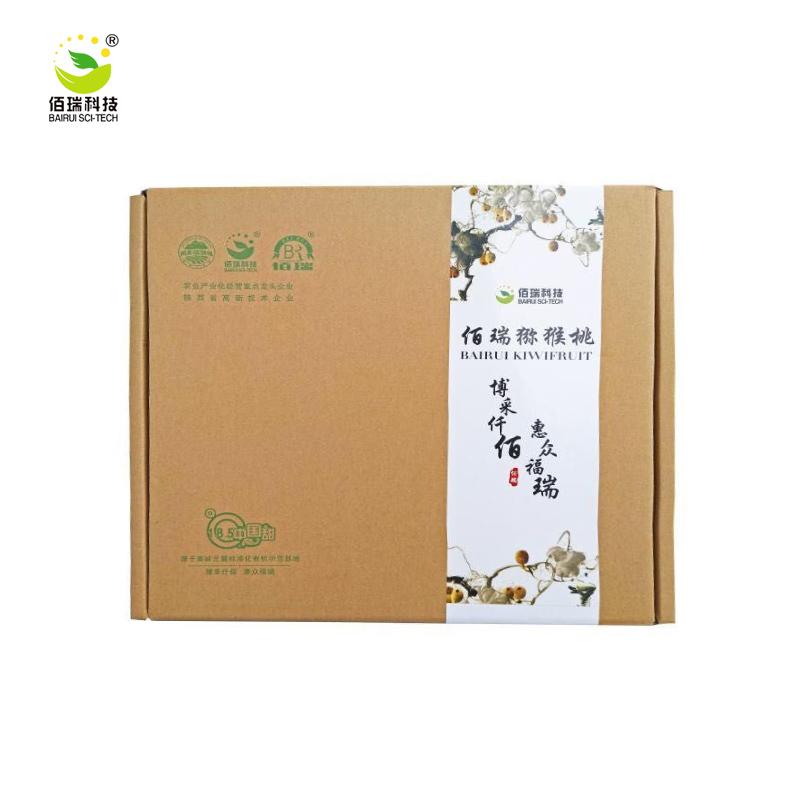 【佰瑞猕猴桃研究院】瑞玉24枚盒装