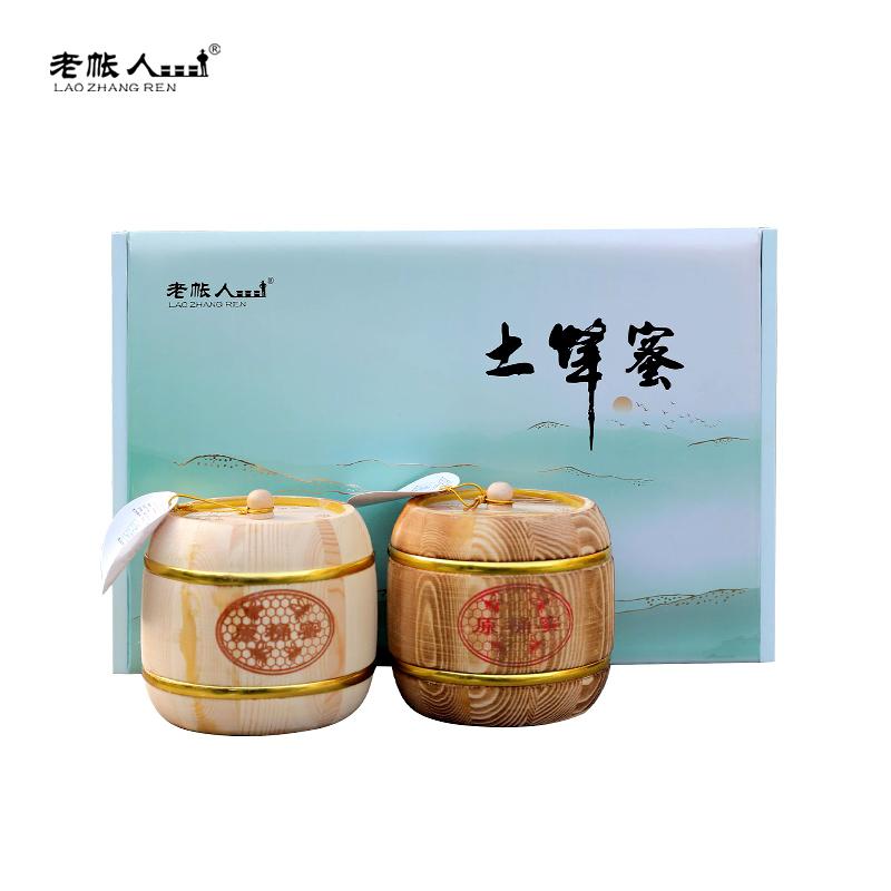 【老帐人】精装礼盒木桶500g*2