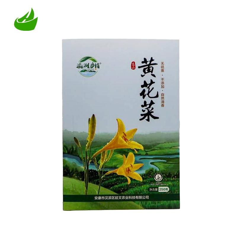 瀛湖干黄花(礼盒)250g*2