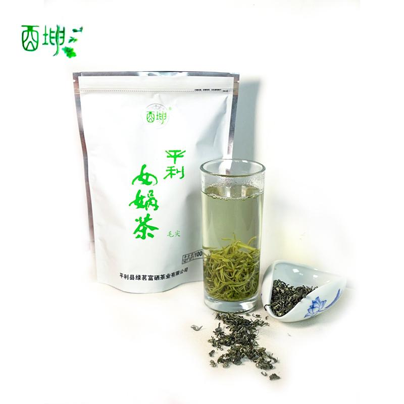 【酉坤】绿茶(袋)100g/袋
