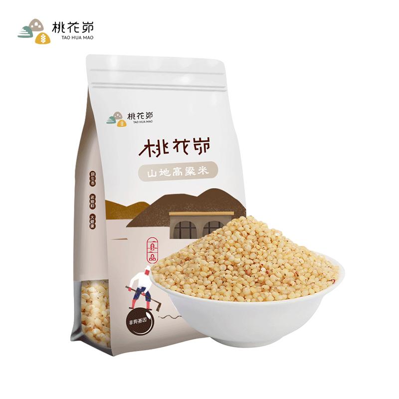 【陕西青创联盟】高粱米2.5kg