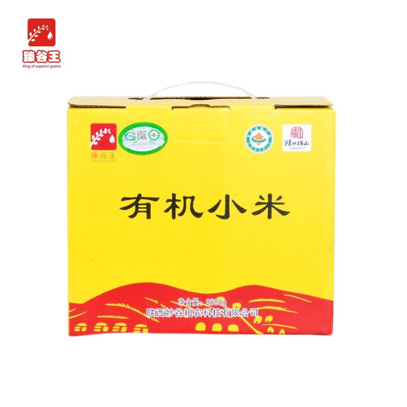 臻谷王  有机小米装礼盒2.5kg