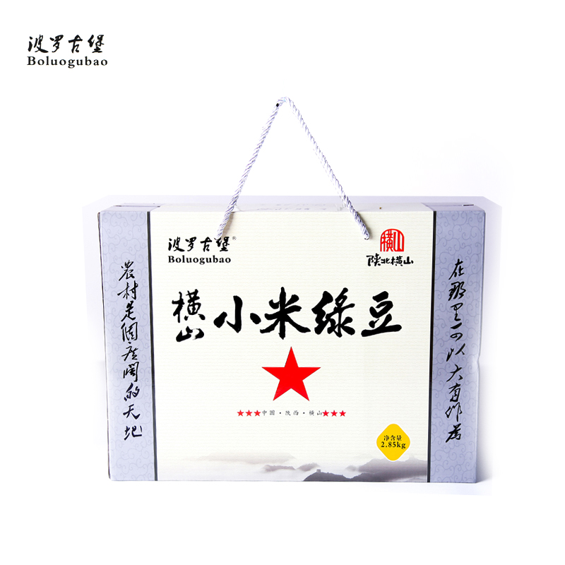 【香谷小米+大明绿豆】纸盒礼品盒