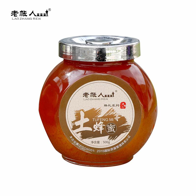【老帐人】玻璃扁豉瓶土蜂蜜500g