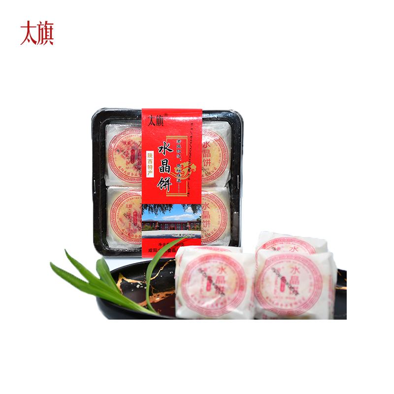 太旗  精點(水晶饼、白云酥、五仁酥)透明盒  450g/盒