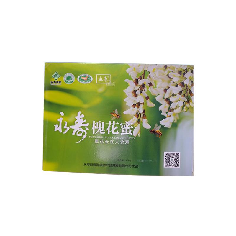 【永寿县】永寿槐花蜜120g*5支*2盒