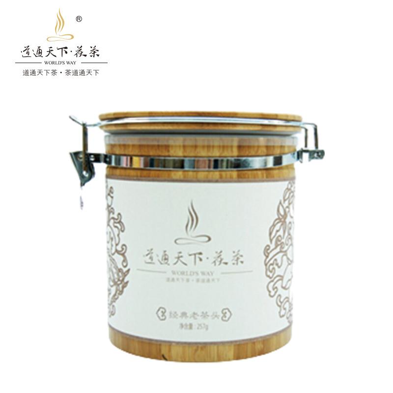 【道通天下】经典老茶头