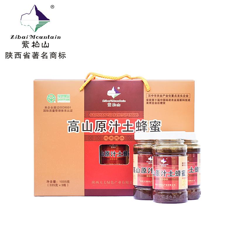 【天美绿色产业】高山原汁土蜂蜜1005克2