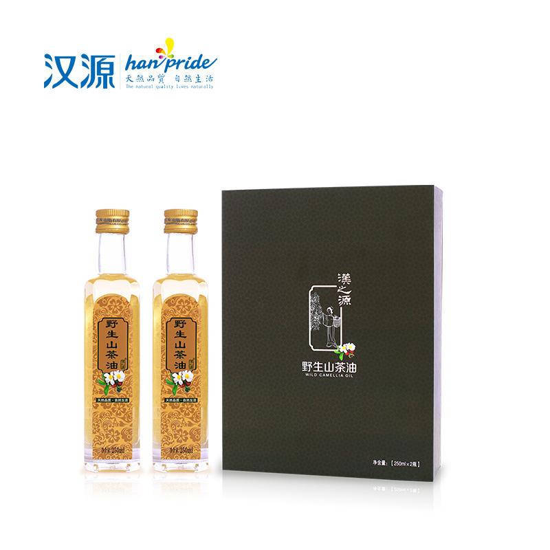 【汉源】汉之源野生山茶油(品鉴礼盒)250ml×2瓶