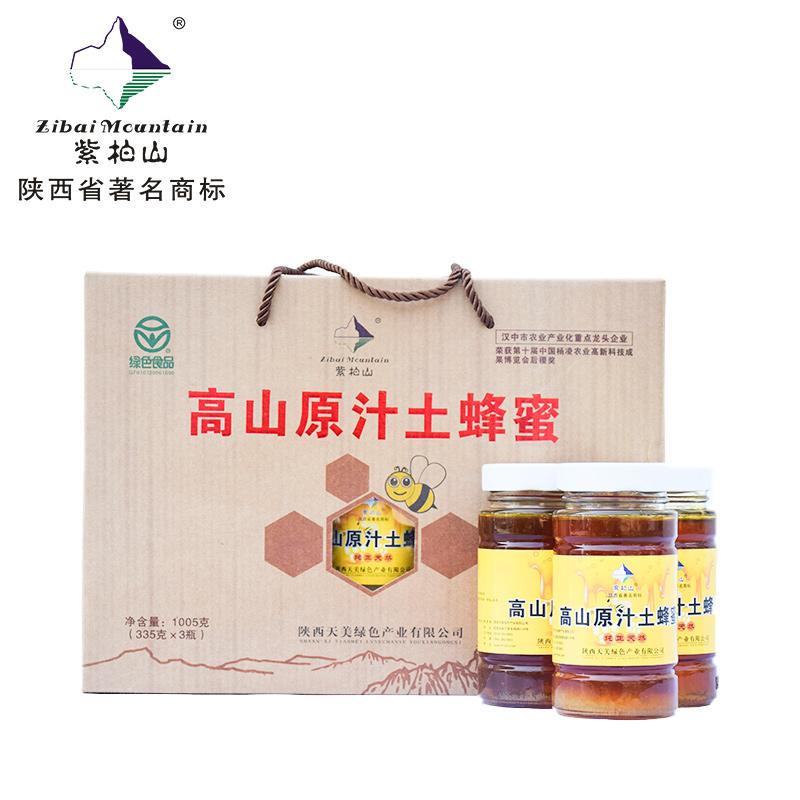 【天美绿色产业】高山原汁土蜂蜜1005克
