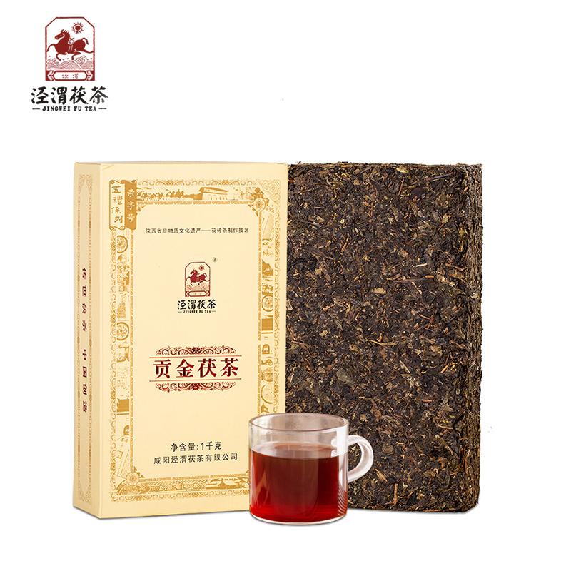 【泾渭茯茶】贡金茯茶1kg