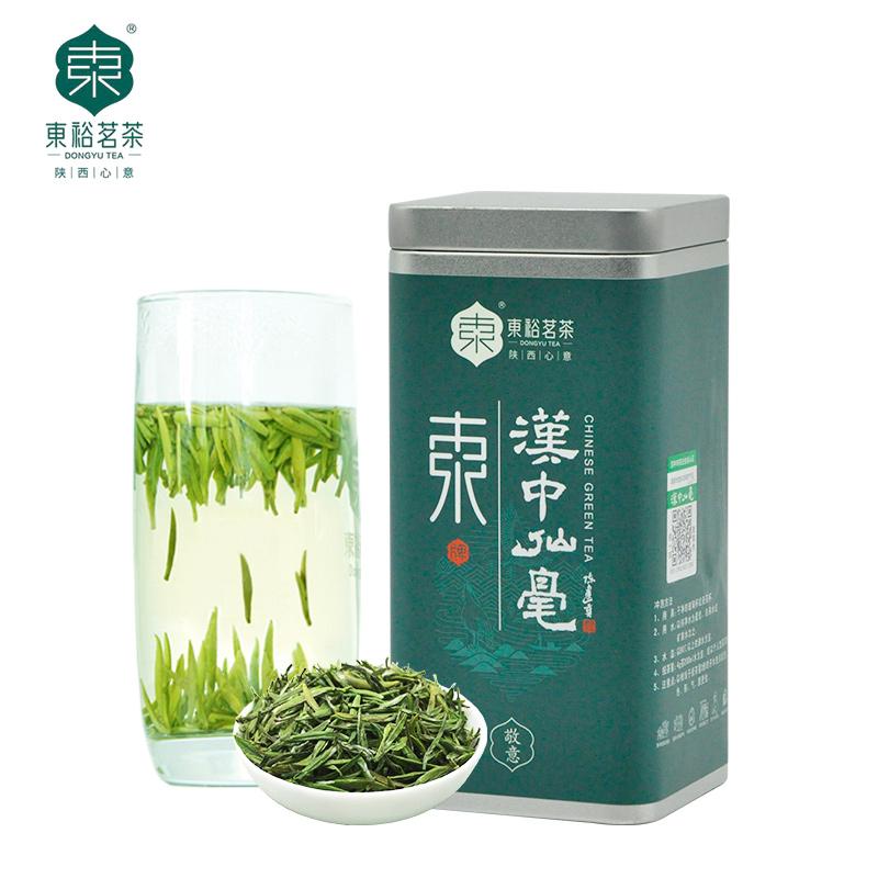 【东裕】汉中仙毫精品磨砂罐50g
