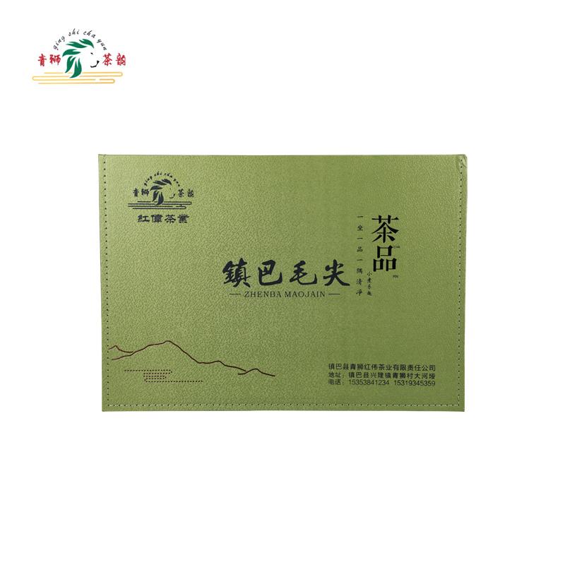 【青狮红伟】镇巴毛尖250g