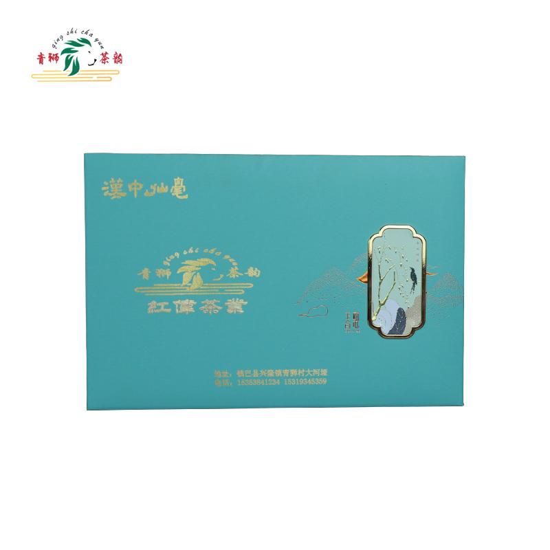 【青狮红伟】汉中仙毫250g