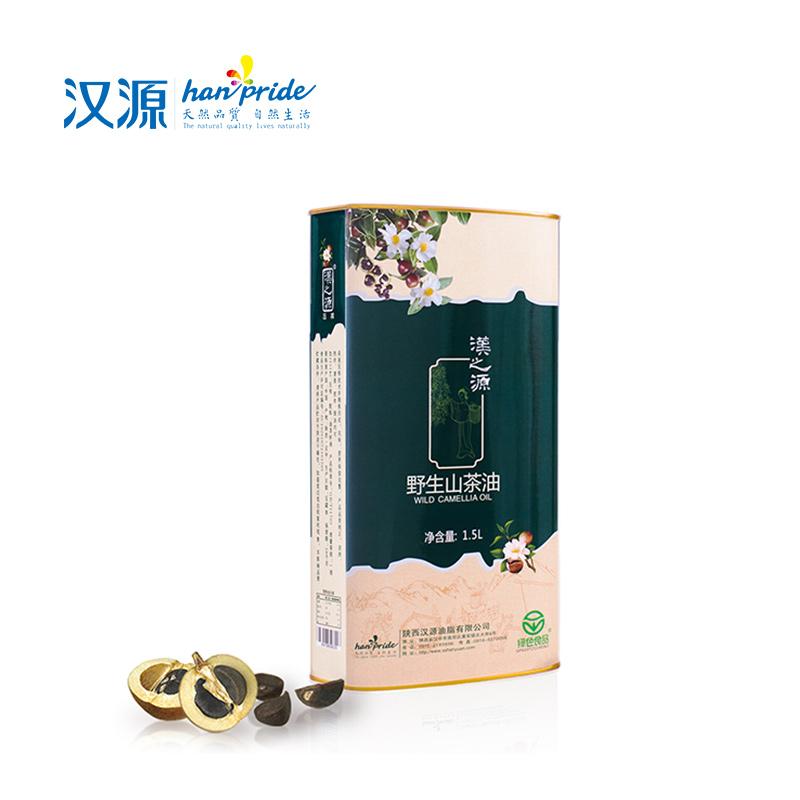 【汉源】汉之源野生山茶油(马口铁罐装)1.5 L
