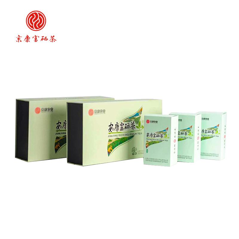 【京康】汉江绿毫绿茶150g