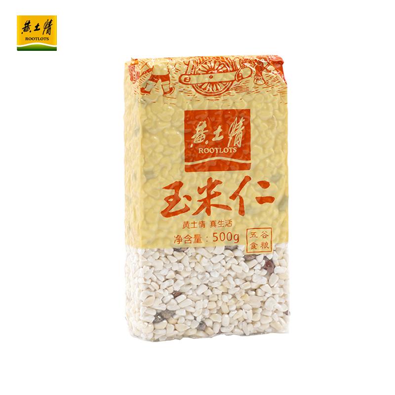 【黄土情】真空玉米仁500g*2袋装