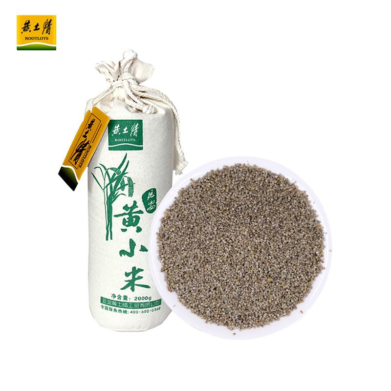 【黄土情】4斤装黑小米