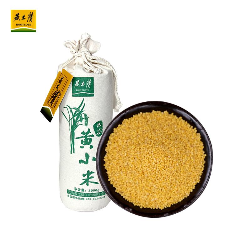 【黄土情】4斤装黄小米